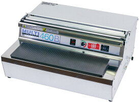 食品包装用補助機 ラップ包装機 フィルム包装機 ARC製マルチラッパー460B(400mm幅対応)