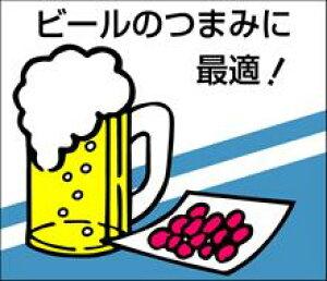 販促シール 食品シール 催事シール デコシール ギフトシール 業務用シール【惣菜 ビールのつまみに最適 LA12(500枚入)】