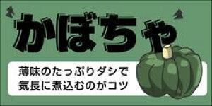 販促シール 食品シール 催事シール デコシール ギフトシール 業務用シール【青果 かぼちゃ LZ417(300枚)】