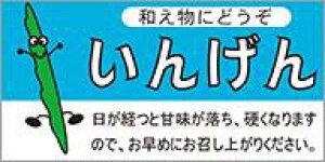 販促シール 食品シール 催事シール デコシール ギフトシール 業務用シール【青果 きゅうり LZ532S(500枚)】