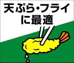 【個包装シール】天ぷら・フライに最適 LH92 エビフライ (12枚入×10シート)【ON100013】