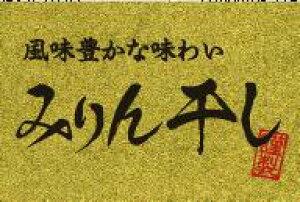 販促シール 食品シール 催事シール デコシール ギフトシール 業務用シール【鮮魚 みりん漬 LH932(200枚)】