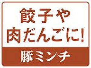 販促シール 食品シール 催事シール デコシール ギフトシール 業務用シール【精肉 餃子や肉だんごに 豚ミンチ LY566(300枚)】