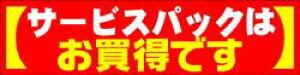 販促シール 食品シール 催事シール デコシール ギフトシール 業務用シール【食品ラベル サービスパックはお買得です LQ603(500枚)】