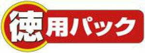 販促シール 食品シール 催事シール デコシール ギフトシール 業務用シール【食品ラベル 徳用パック LQ448(500枚)】