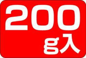販促シール 食品シール 催事シール デコシール ギフトシール 業務用シール【食品ラベル 100g入り LQ185(1000枚)】