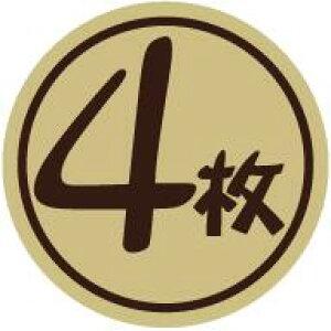 販促シール 食品シール 催事シール デコシール ギフトシール 業務用シール【食品ラベル 4枚切 LQ894(300枚)】