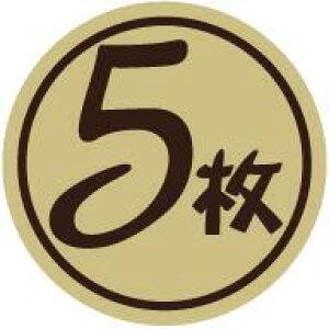販促シール 食品シール 催事シール デコシール ギフトシール 業務用シール【食品ラベル 5枚切 LQ895(300枚)】