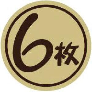 販促シール 食品シール 催事シール デコシール ギフトシール 業務用シール【食品ラベル 6枚切 LQ895(300枚)】