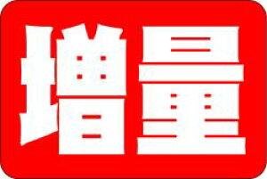 販促シール 食品シール 催事シール デコシール ギフトシール 業務用シール【食品ラベル 増量 LQ604(1000枚)】