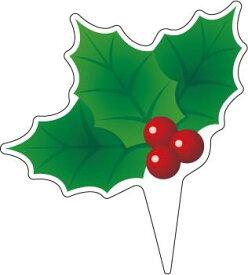 販促シール 食品シール 催事シール デコシール ギフトシール 業務用シール【クリスマス ヒイラギ ピック LX571S(100枚入)】