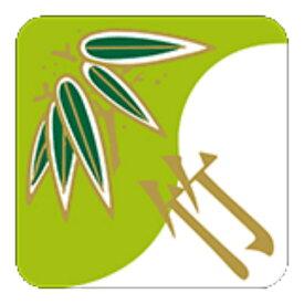 【ギフトシール/ARC】お祝い 竹(400枚入)【LX8S】