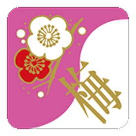 【ギフトシール/ARC】お祝い 梅(400枚入)【LX9S】