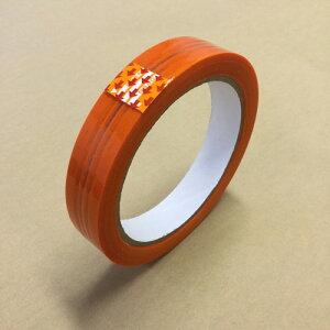 【KCテープ/ARC】PET KCテープ 巾18mm×50M巻き オレンジ 10巻【OKCTO10】