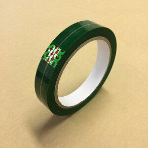【KCテープ/ARC】PET KCテープ 巾18mm×50M巻き 緑 10巻【OKCTG10】
