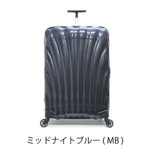 サムソナイト コスモライト スーツケース 73351-1549ミッドナイトブルー 94L 5〜8泊対応サイズ