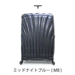 サムソナイト コスモライト スーツケース 73353-1549 ミッドナイトブルー 144L 10泊対応サイズ
