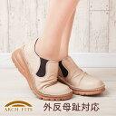 お得なクーポン♪[ARCH FITS] アーチフィッツ コンフォートシューズ 婦人靴 レディースシューズ 外反母趾対応 日…