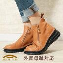 [ARCH FITS] アーチフィッツ コンフォートブーツ ショートブーツ 婦人靴 レディースシューズ 外反母趾 日本製 …