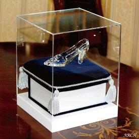 ガラスの靴専用ディスプレイケース ガラス靴 ショーケース ガラスのくつ シンデレラ プロポーズ ギフト 誕生日 プレゼント 結婚式 結婚記念日 記念日 贈り物 女性 彼女 妻 ディズニー