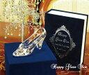 高品質クリスタル製ガラスの靴 高級ギフトBOX&彫刻込 プロポーズ ギフト シンデレラ 誕生日 プレゼント 結婚式 結婚記…