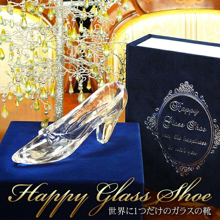 楽天市場】ガラスの靴の通販