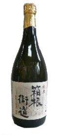 箱根街道 純米 720mL石井醸造お酒 純米一部の商品はリサイクル箱使用になります。