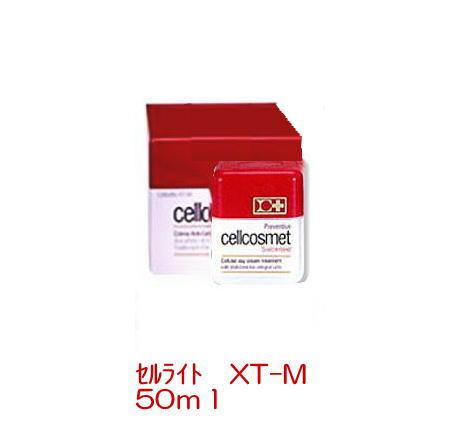 激安!【送料無料】cellcosmetセルコスメ セルラ XT-M 50mlセルライト(脂肪塊)対策クリーム ★