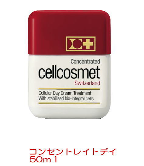 【送料無料】cellcosmetセルコスメ コンセントレイト デイ 50mlあらゆるエイジングケアに働きかける!進行させないためのエイジングケア★