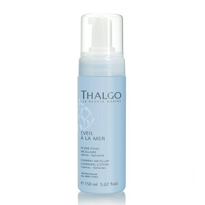THALGO タルゴ マリンイマージョン フォーム 150ml正規品 マリンソースウォーター配合の洗顔フォーム▲