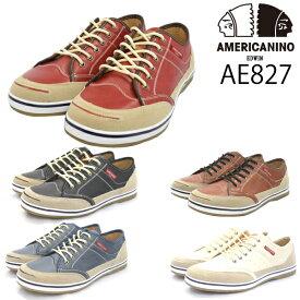 AMERICANINO EDWIN アメリカニーノ エドウィン AE827 メンズ スニーカー 靴 シューズ 【nesh】【新品】