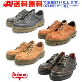 BOBSON ボブソン BB4327 カジュアルシューズ ウォーキングシューズ 本革 革靴 メンズ 【nesh】【新品】【送料無料】