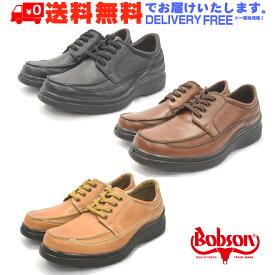 BOBSON ボブソン 5207 カジュアルシューズ ウォーキングシューズ 靴 本革 革靴 メンズ  【nesh】【新品】【送料無料】