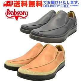 BOBSON ボブソン BB5423 カジュアルシューズ ウォーキング 靴 メンズ 本革 革靴 【nesh】【新品】【送料無料】