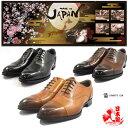 倭ism ヤマトイズム YAP-400 牛革 ビジネスシューズ メンズ 革靴 紳士靴 【nesh】【新品】