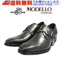 madras MODELLO マドラス モデーロ 1512 モンクストラップ ビジネスシューズ 革靴 本革【nesh】【新品】【送料無料】