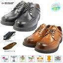 DUNLOP ダンロップ DL-4241 防水ウォーキング カジュアルシューズ 紳士靴 革靴 【nesh】【新品】