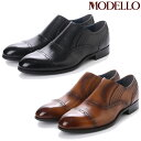 モデロ MODELLO スリッポン ビジネスシューズ DM7024 マドラス 革靴 【nesh】 【新品】