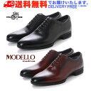 モデロ MODELLO ラウンドトゥ ビジネスシューズ DM8002 マドラス 革靴 防水 【nesh】 【新品】 【送料無料】