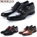 モデロ MODELLO ダブルモンク ビジネスシューズ DM8007 マドラス 革靴 防水 【nesh】 【新品】