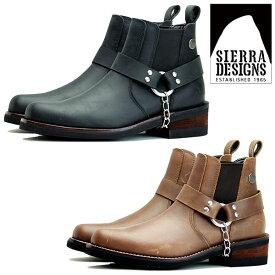 SIERRA DESIGNS シエラデザインズ 本革 メンズサイドゴアリングブーツ SD5004 【nesh】 【新品】