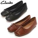 Clarks クラークス FRECKLE ICE フレックルアイス バレエ シューズ フラット レディース 【nesh】 【新品】