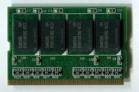 Major on 3rd 旧レッツノート、VAIO、BIBLO、FLOLA等に使えます!メジャーチップ搭載 Micro-DIMM PC2700 DDR 512M (333)