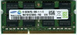[SAMSUNGORIGINAL]リテールパッケージMV-3T4G3SO-DIMMDDR3PC3-128004GB(1600)