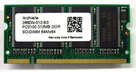 Samsung 3rd サムスンチップ搭載 SODIMM DDR PC2100 512MB (266)