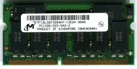 MICRON ORIGINAL マイクロン純正 ノートパソコン用メモリ SODIMM PC133 256MB 新品バルク品