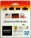 [Sony] 最大50MB/sの高速データ転送を実現!メモリースティックPRO-HG Duo 32GB MS-HX32B 海外パッケージ