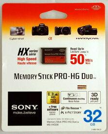 Sony 最大50MB/sの高速データ転送を実現!メモリースティックPRO-HG Duo 32GB MS-HX32B 海外パッケージ