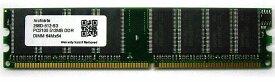Samsung 3rd サムスンチップ搭載 SDRAM DIMM DDR266 PC2100 512MB