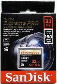 Sandisk 超高速1067倍速(160MB/s) サンディスク Extreme Pro CFカード 32GB(UDMA7対応)SDCFXPS-032G-X46